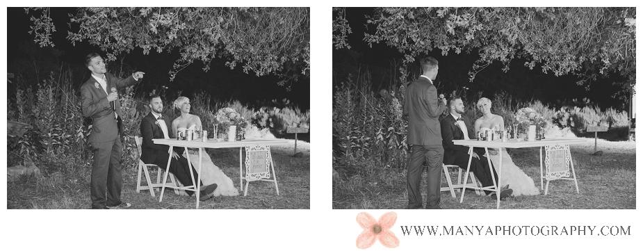 2013-08-15_0141- Orange County Wedding Photographer